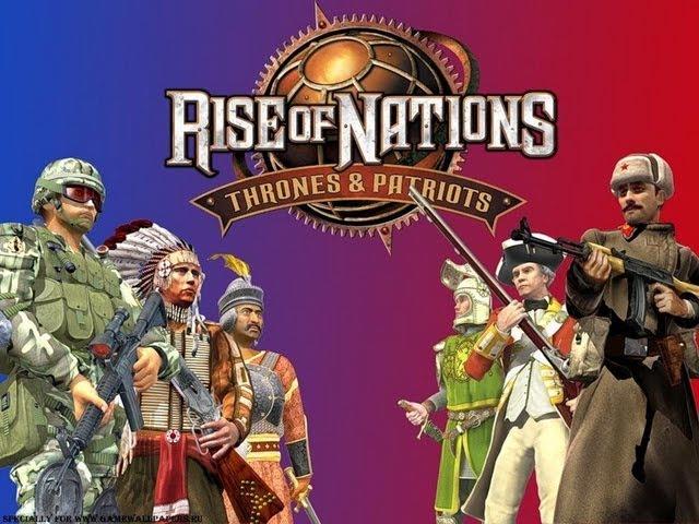 Руководство запуска Rise of Nations: Thrones and Patriots по сети