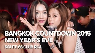 Route 66 Club RCA Bangkok Countdown 2015