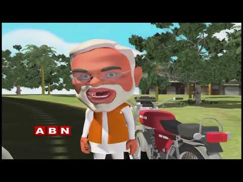 RBI1000 |  Fighting black money|  Modi has failed to keep his promise | No Comment