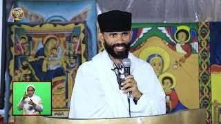 Ethioan Ortodox Tewahido Mislun Yemeta Dingay