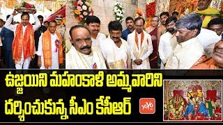CM KCR Attend Bonalu 2019 Celebration | Ujjaini Mahankali | Secunderabad