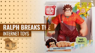 Up To 25% Off On Disney Ralph Breaks The Internet Toys | Early Black Friday 2018