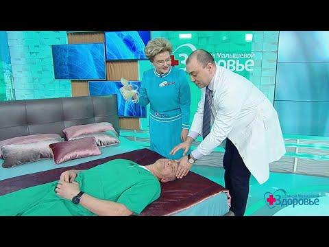 Здоровье. Головокружение. Как от него избавиться?(22.04.2018)