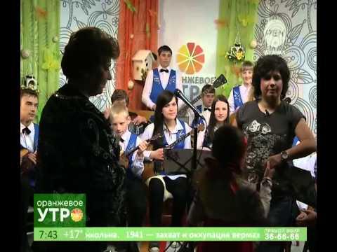 Рен-ТВ Оранжевое утро  30 мая