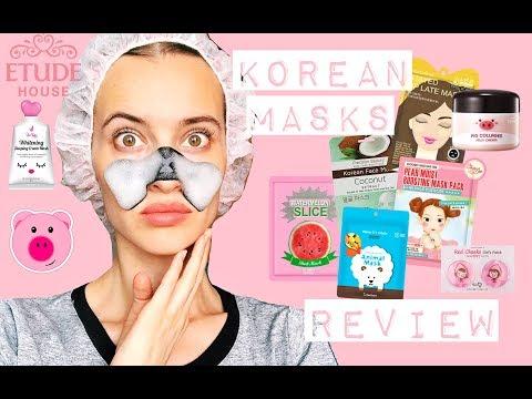 ПРОБУЮ КОРЕЙСКИЕ МАСКИ + Сколько Стоит Косметика В Корее