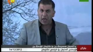 Burhan Zebari Kurd u Arab