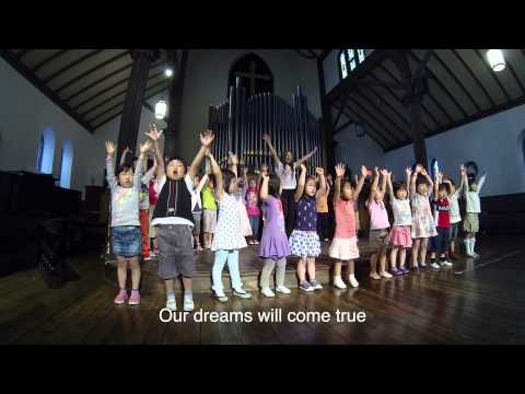 AK - MY DREAM - Making Video #1 - with Greenwich Kokusai Gakuen Children