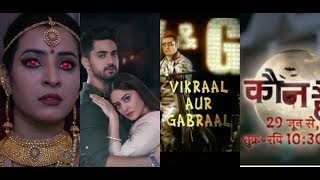 Watch At Your Own Risk | Horror Indian Shows | Fear Files | Kaun Hai | Laal Ishq
