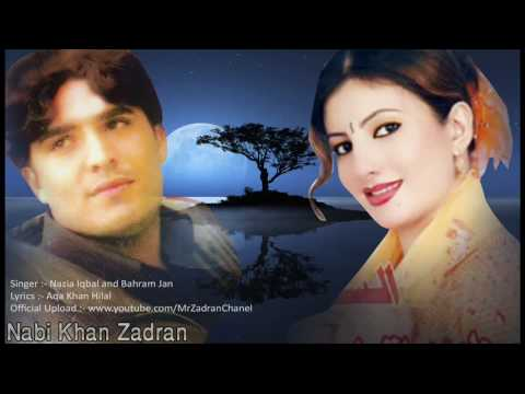 Nazia Iqbal and Bahram jan Pashto Album NEW (Da Paktia Aw Da Kurme Jung) = Full Songs Juckbox 2012