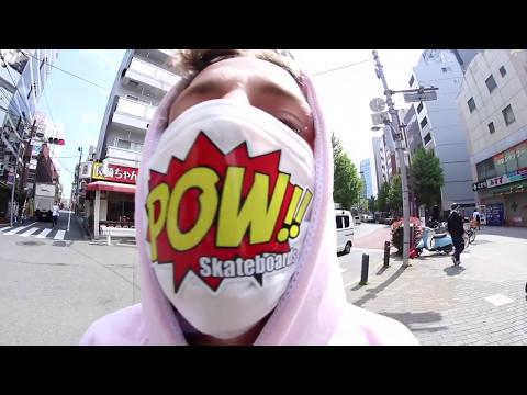 JaPOW!! 2.0 trip