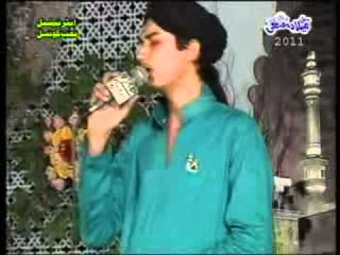 Main Neewa Mera Murshad Ucha By Ahsan Amjad.avi video