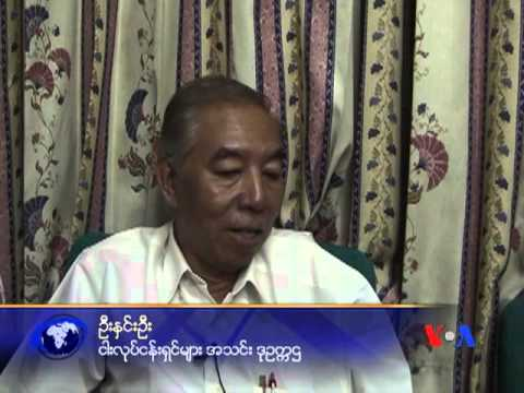 Burmese Daily TV Update 10-10-12