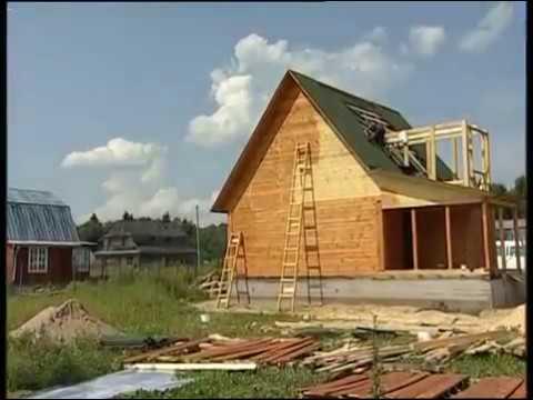 Как построить дом из бруса под ключ
