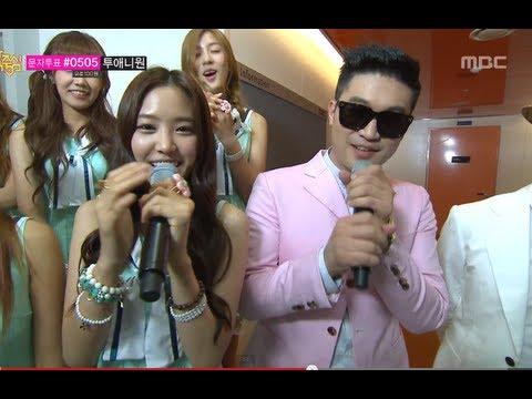 음악중심 - 2NE1, A Pink, Dynamic Duo - Interview, 투애니원, 에이핑크, 다이나믹듀오 - 대기실