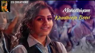 Maanika..Malaraaya..poovi...|best Romantic Song | Whatsapp Status