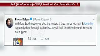 Pawan Kalyan Tweet On Lord Balaji Pink Diamond Missing Theory