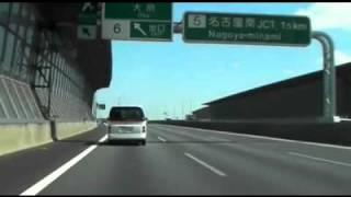 Hiroshima - One Wish (Paul Hardcastle Remix) [In FLAC Audio]