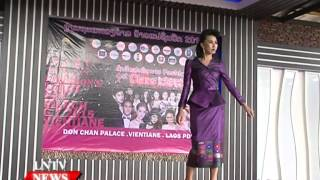 Lao NEWS on LNTV: The Wow Magazine Society is organising a second fashion week in Laos.16/2/2015