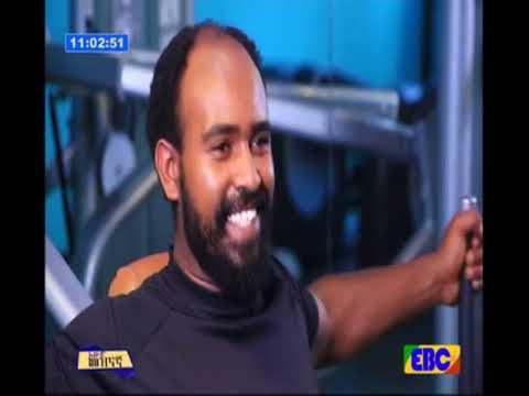 EBC Meleket drama part 84 Sep 17/2017