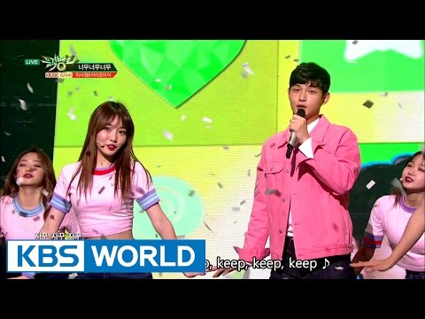 I.O.I with Lee Seowon - Very Very Very  [Music Bank New MC Special Stage/ 2016.11.11]