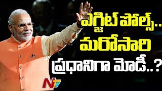 Exit Poll Results Suggest Big Win For NDA, Modi Set to Become PM Again ? | NTV