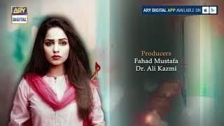 Bubbly Kya Chahti Hai Episode 27 ( Teaser ) - ARY Digital Drama