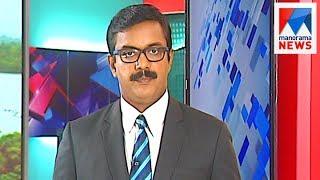 പത്തു മണി വാർത്ത | 10 A M News | News Anchor Priji Joseph | June 24, 2017 | Manorama News