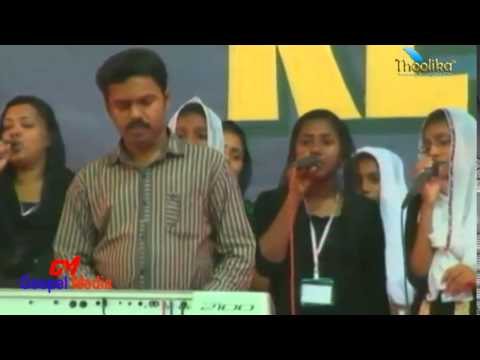 Kerala Revival Fire 2014 -  Day  Two Evening Section