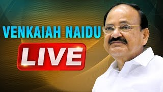 Vice President Venkaiah Naidu Participates in International Conference on EDCs LIVE | ABN LIVE