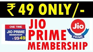 Jio Prime Membership for Rs. 49 /- Only - Valid till 15 April 2017 - in Hindi