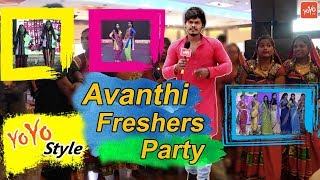 Avanthi Degree and PG College Freshers Party Highlights | Yoyo Style