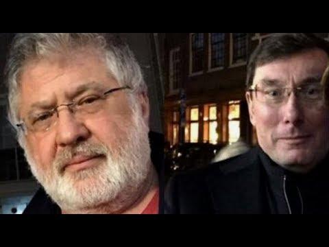 Луценко и Коломойского застукали на тайной встрече