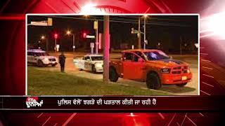 Punjabi Boys Fight in Halton | Hamdard Media Group