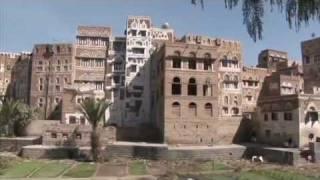Йемен. Золотой глобус - 85