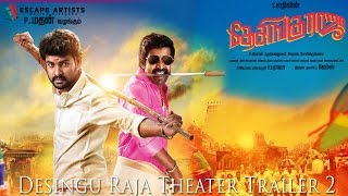 Desingu Raja - Desingu Raja Official Theatrical Trailer