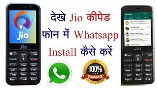Problem Solved /How to install WhatsApp in jio phone/jio phone me Whatsapp kaise kare/ Tech Season