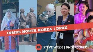 SECRET NORTH KOREA 2017 - YOU WON