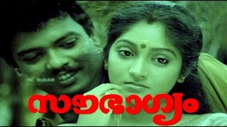 House Full - Soubhagyam 1993: Full Malayalam Movie