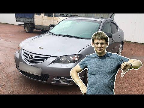 Mazda 3 200