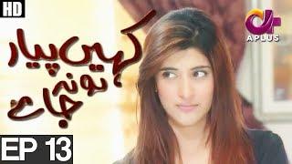 Kahin Pyar Na Hojae - Episode 13 | A Plus ᴴᴰ Drama | Mawra Hocane, Urwa Hocan e, Gohar Mumtaz