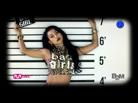 이효리 (Lee Hyori) - Bad Girls (Teaser)