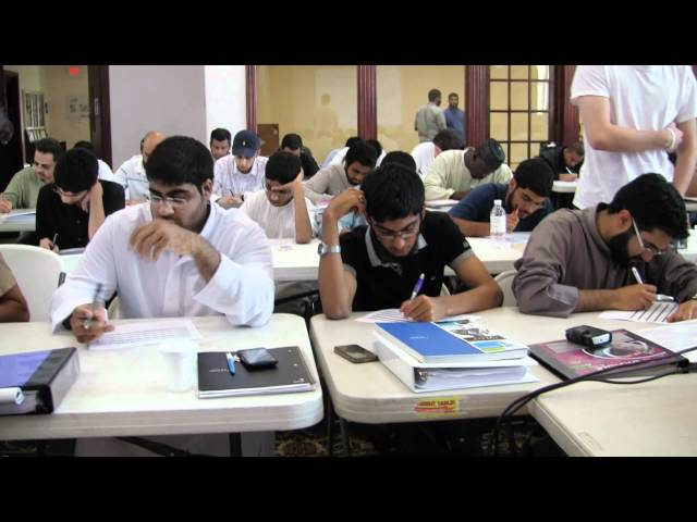 Quran Intensive 2011: Day 8 - Exam 1