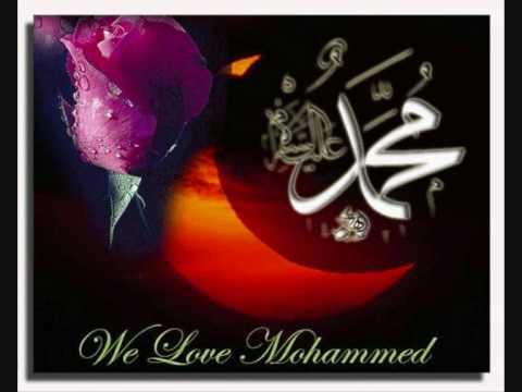 ilahi surgun Abdurrahman onul