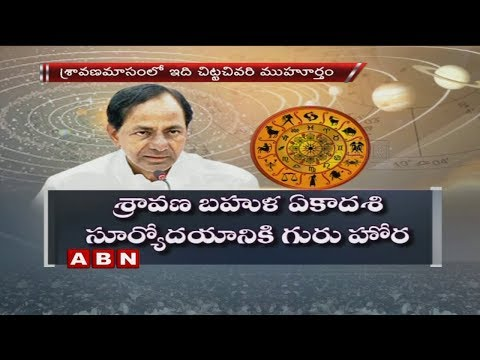 CM KCR to Go With Astrologers' Advice to Dissolve Telangana Assembly