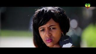 Mulugeta Alemu - Ney ነይ (Amharic)