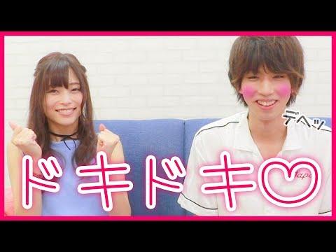 美人声優立花理香さん、はじめしゃちょーの動画に出演wwwwwww