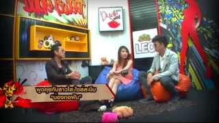 Dude TV@รายการdude Sweet/on 20-07-56-B01