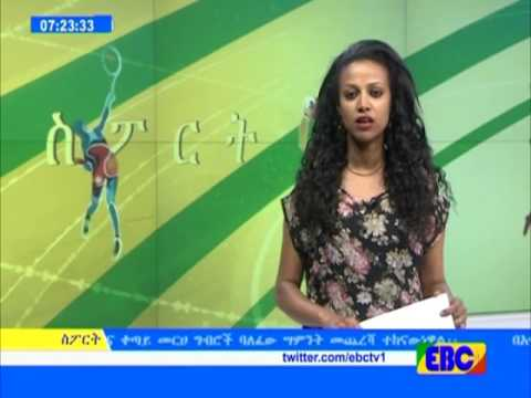 Sport Afternoon news from EBC Feb 14 2017