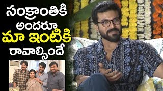 Mega Power Star Ram Charan about Sankranthi Celebrations | Vinaya Vedheya Rama | Filmylooks