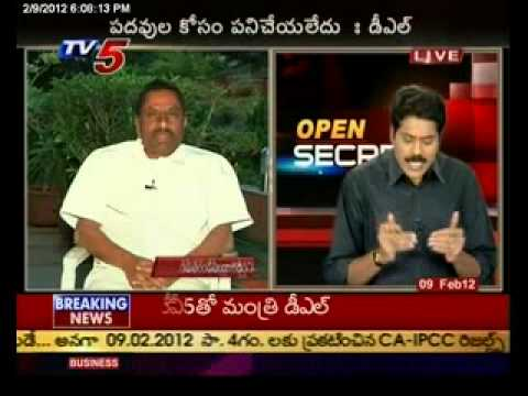 Open Secret : Minister DL ravindra Reddy Conflicts in Congress party - TV5 part - 1